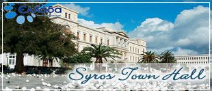 Syros Town Hall